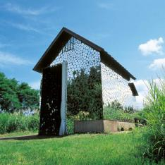 A Japanese Art Triennial Where You Can Camp Overnight in The Artworks
