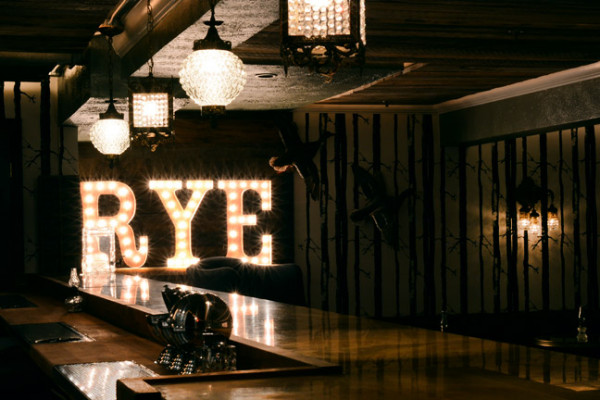 Butcher and the Rye