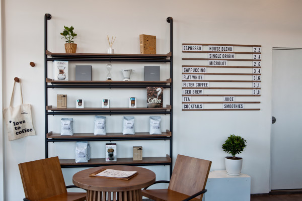 Las Ramblas: The Lab & Coffee Bar
