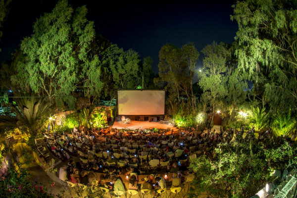 Open Air Cinema Kamari