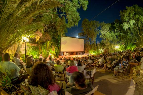 Open Air Cinema Kamari