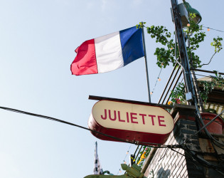 Juliette Restaurant
