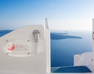 ALIKO LUXURY SUITES