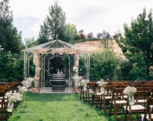 The Grace Maralyn Estate & Gardens