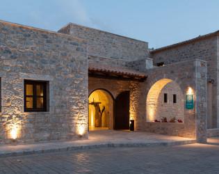 Petra & Fos Boutique Hotel & Spa