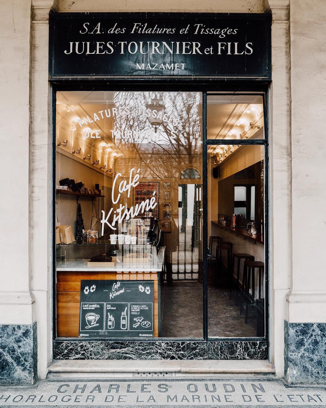 C Maison Et Jardin Magazine the ultimate guide to paris